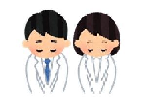 インフルエンザ予防接種のお知らせ
